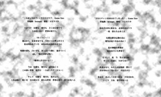 歌詞カード.png
